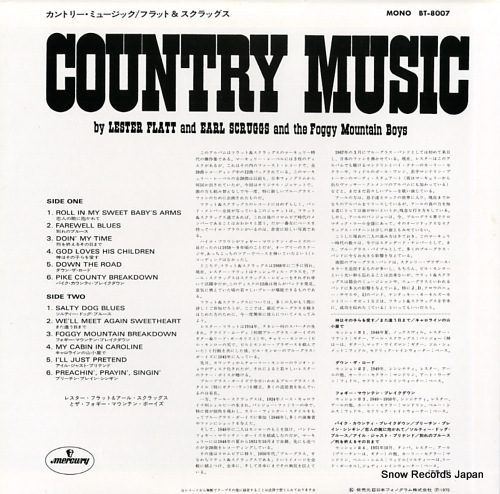 FLATT, LESTER, AND EARL SCRUGGS country music BT-8007 - back cover