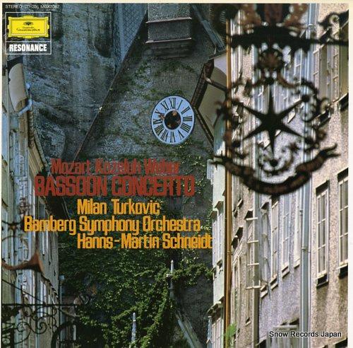 ミラン・トゥルコヴィッツ モーツァルト、コゼルー、ウェーバー:ファゴット協奏曲 MGX7087