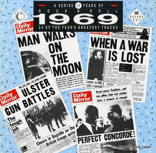 V/A a series 25 years of rock 'n' roll 1969 YRNRLP69