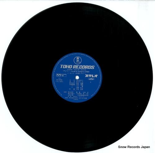 TAKARAZUKA KAGEKIDAN TSUKIGUMI the rose of versailles AX-4058-60 - disc