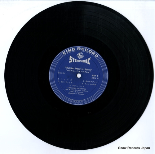 LEON POPS ORCHESTRA russian mood in stereo SKF4 - disc