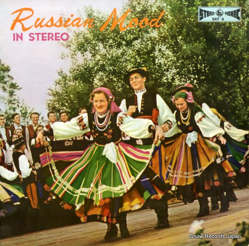 LEON POPS ORCHESTRA russian mood in stereo SKF4 - front cover