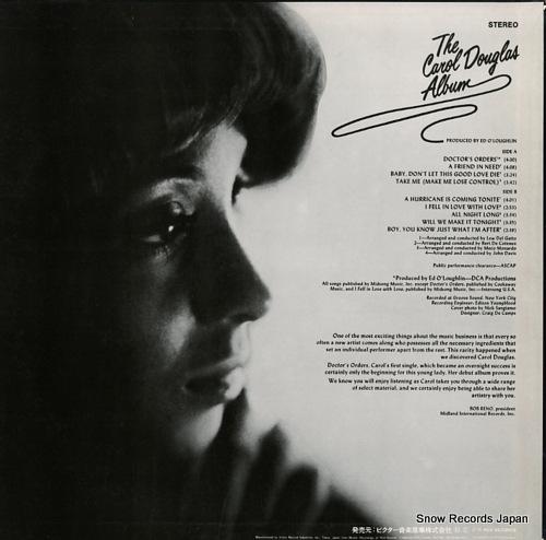 DOUGLAS, CAROL the carol douglas album RCA-6284 - back cover