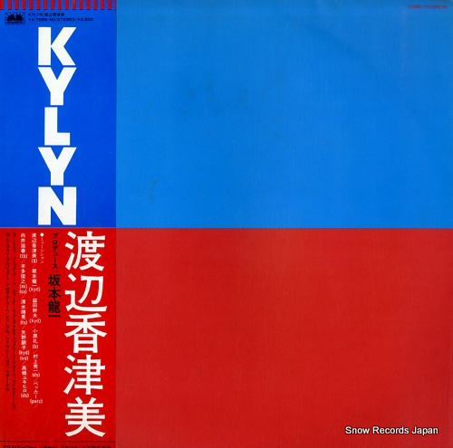 WATANABE, KAZUMI kylyn YX-7595-ND - front cover