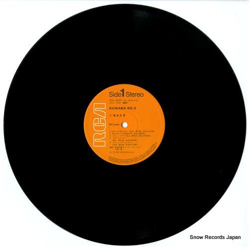 KUWANA, MASAHIRO kuwana no.5 RVL-8042 - disc