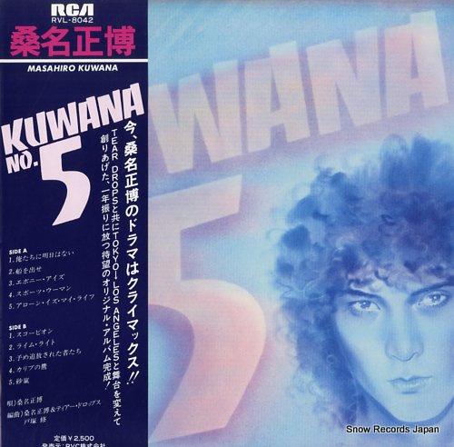 KUWANA, MASAHIRO kuwana no.5 RVL-8042 - front cover