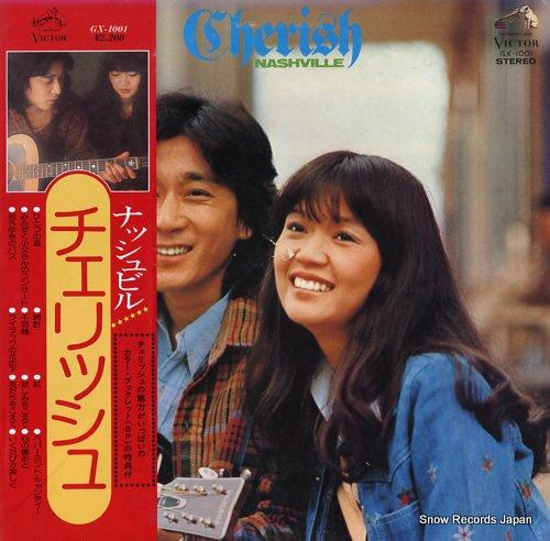 チェリッシュ - ナッシュビル - GX-1001 - スノー・レコード