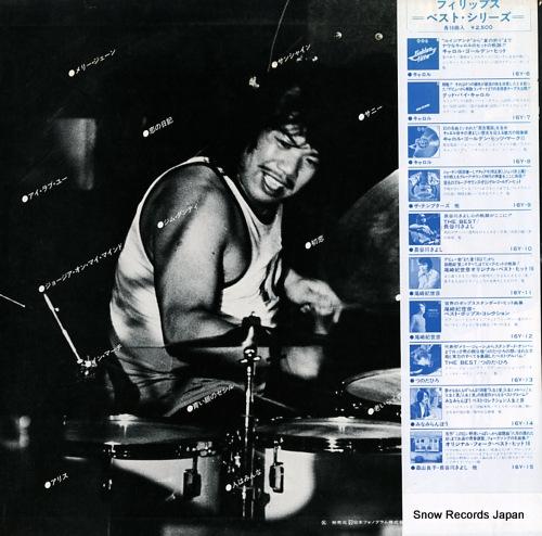 TSUNODA, HIRO the best 16Y-13 - back cover