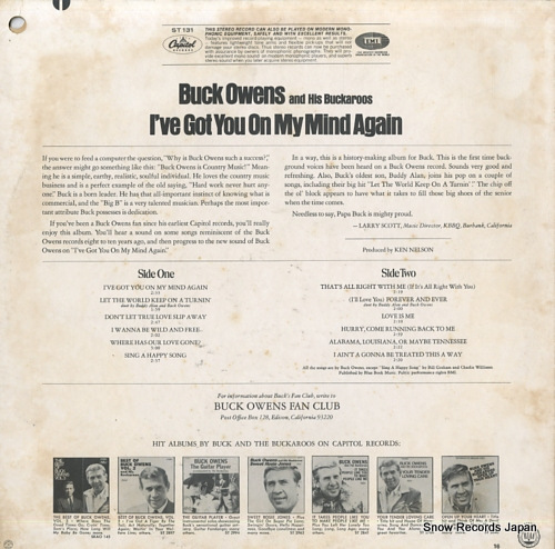 OWENS, BUCK i've got you on my mind again ST131 - back cover