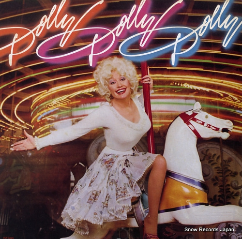 PARTON, DOLLY dolly dolly dolly RVP-6465 - front cover