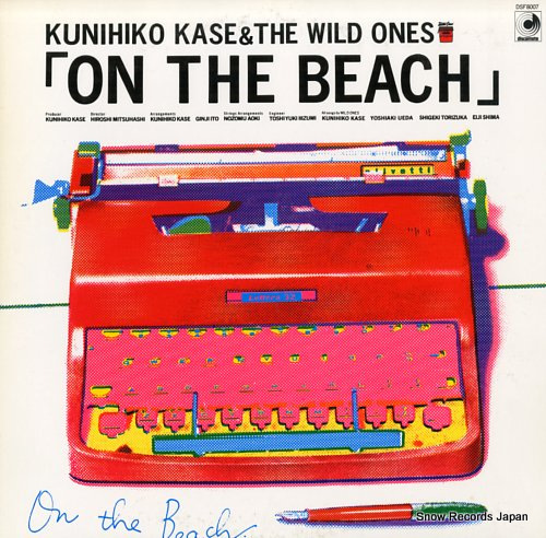 KASE, KUNIHIKO, AND THE WILD ONES on the beach DSF-8007 - front cover