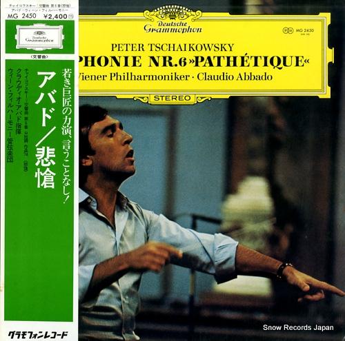 ABBADO, CLAUDIO tchaikovsky; symphonie nr.6