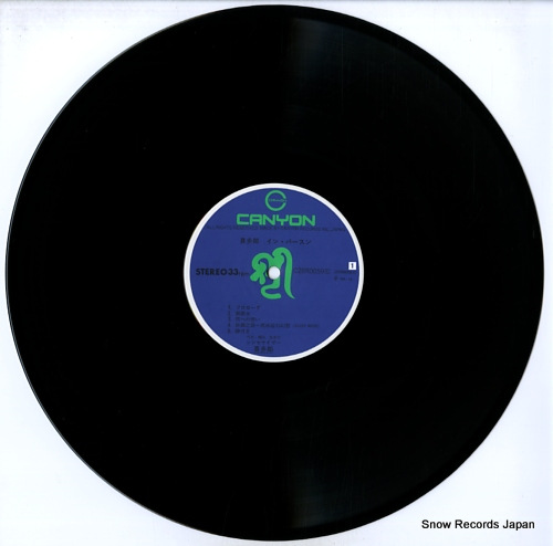 KITARO in person C28R0059 - disc