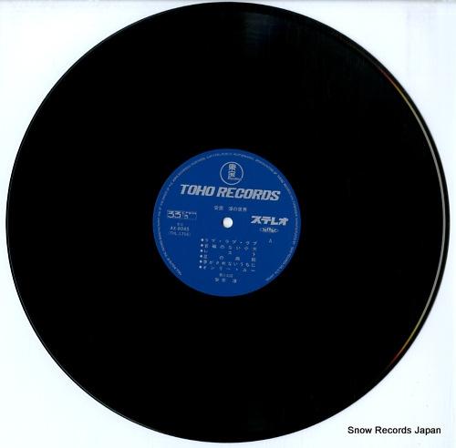 ANNA, JUN anna jun no sekai AX-8045 - disc