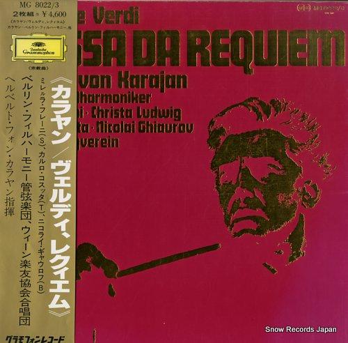 KARAJAN, HERBERT VON verdi; messa da requiem MG8022/3 - front cover