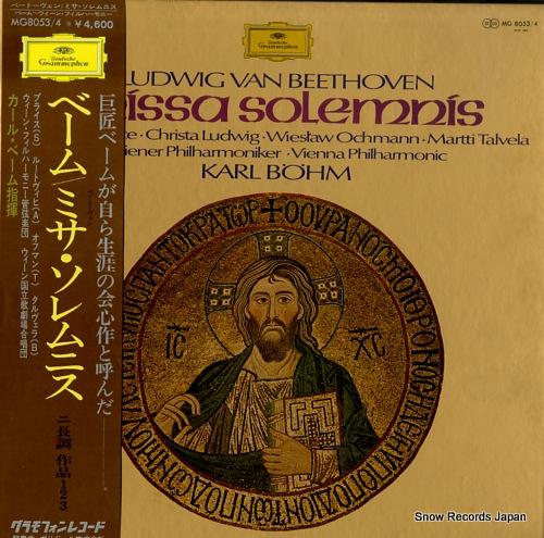 BOHM, KARL beethoven; missa solemnis MG8053/4 - front cover