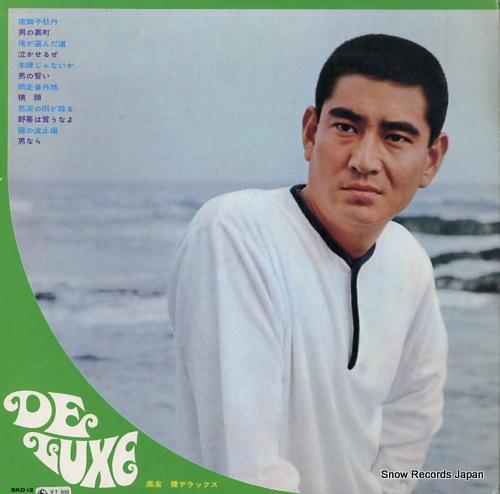 TAKAKURA, KEN deluxe SKD12 - back cover