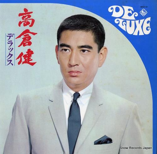 TAKAKURA, KEN deluxe SKD12 - front cover