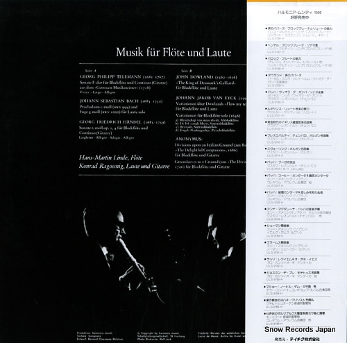 LINDE, HANS-MARTIN musik fur flote und laute ULS-3136-H - back cover
