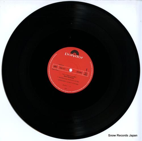 KURAHASHI, RUIKO never fall in love 15MX1177 - disc
