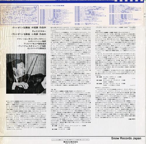 MILSTEIN, NATHAN mendelssohn & tchaikovsky; violin concerto EAC-30017 - back cover