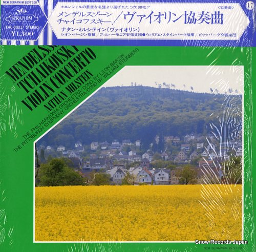 MILSTEIN, NATHAN mendelssohn & tchaikovsky; violin concerto EAC-30017 - front cover