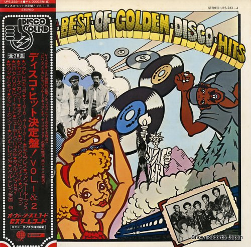 V/A the very best of golden disco hits vol.1 & 2 UPS-233-4 - front cover