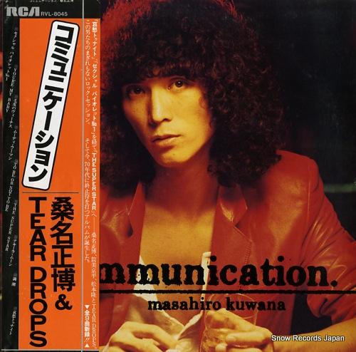 KUWANA, MASAHIRO communication RVL-8045 - front cover
