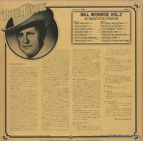 MONROE, BILL bill monroe & his blue grass boys vol.2 20AP12 - back cover