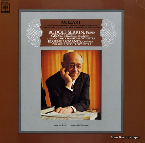 ルドルフ・ゼルキン モーツァルト:ピアノ協奏曲第20番/第27番 18AC748
