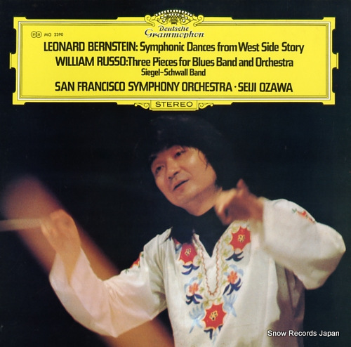 OZAWA, SEIJI bernstein; symphonic dances from west side story MG2390 - front cover