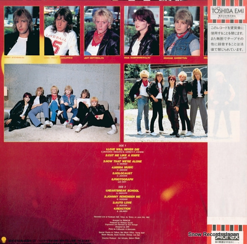 PANACHE live in japan WTP-90187 - back cover