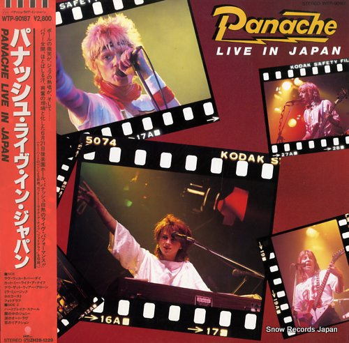 PANACHE live in japan WTP-90187 - front cover