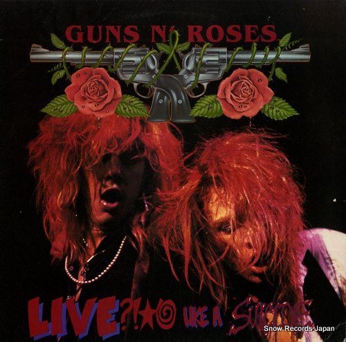 GUNS N' ROSES live like a suicide USR-001 - front cover