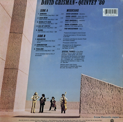 GRISMAN, DAVID quintet '80 BSK3469 - back cover