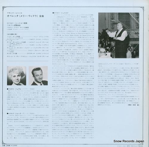 STOLZ, ROBERT lehar; die lustige witwe OW-7750-51-K - back cover