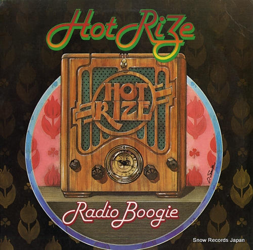 HOT RIZE radio boogie FF231 - front cover