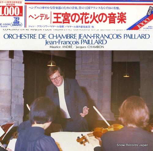 PAILLARD, JEAN-FRANCOIS haendel; royal firework's music E-1008 - front cover