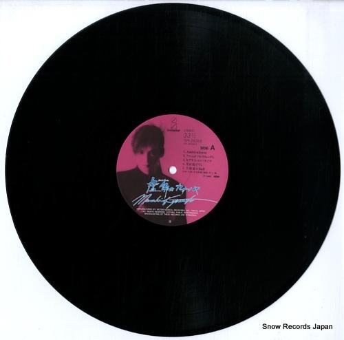 KYOMOTO, MASAKI casanova VIH-28268 - disc