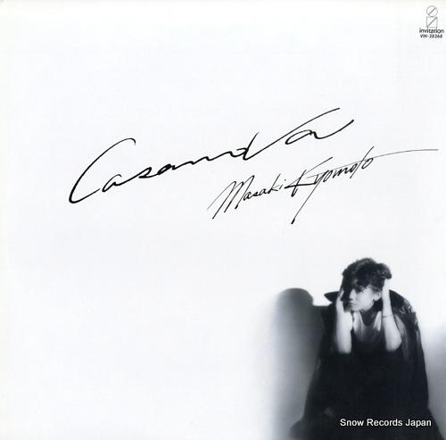 KYOMOTO, MASAKI casanova VIH-28268 - front cover