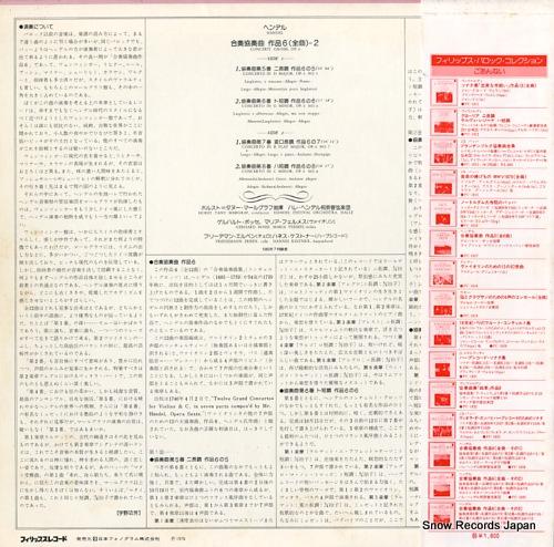 MARGRAF, HORST-TANU handel; concerti grossi op.6 nos.5, 6, 7 & 8 PC-1825 - back cover