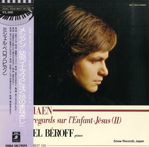 BEROFF, MICHEL messiaen; vingt regards sur l'enfant-jesus (ii) EAC-70093 - front cover