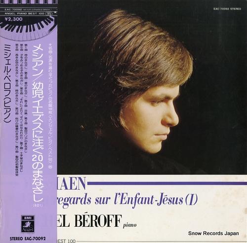 BEROFF, MICHEL messiaen; vingt regards sur l'enfant-jesus (i) EAC-70092 - front cover