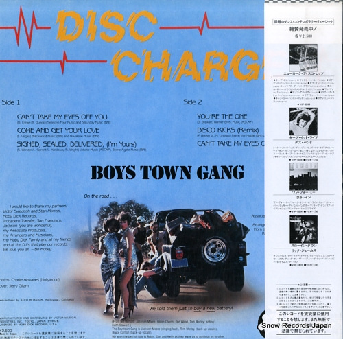 BOYS TOWN GANG disc charge VIL-6012 - back cover
