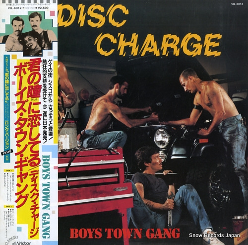 BOYS TOWN GANG disc charge VIL-6012 - front cover