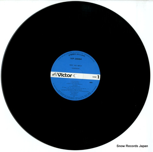 ARABESQUE why no reply VIP-28064 - disc