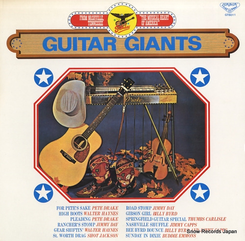 V/A guitar giants GT6011 - front cover