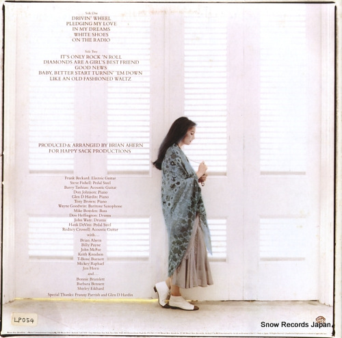 HARRIS, EMMYLOU white shoes P-11418 - back cover