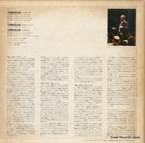 SUITNER, OTMAR mozart; sinfonie nr.39 & 32 & 34 ET-1002 - back cover