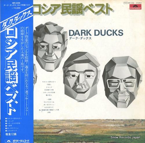 DARK DUCKS russia minyou best MR2268 - front cover